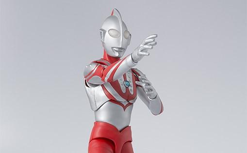 Figuarts Ultraman Zoff...