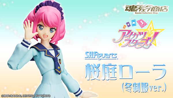 S.H.Figuarts Sakuraba Laura (Winter Uniform ver.)