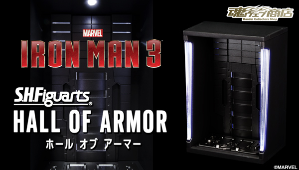 S.H.Figuarts Hall of Armor