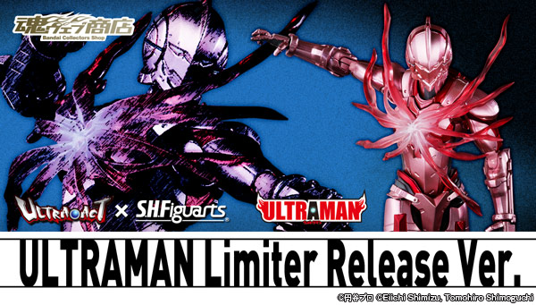 ULTRA-ACT × S.H.Figuarts ULTRAMAN Limiter Release Ver.