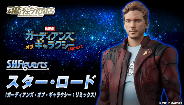 S.H.Figuarts Star-Lord
