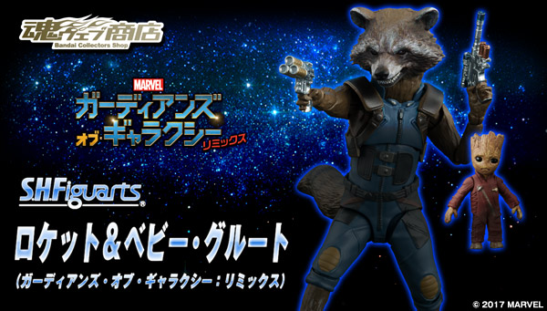 S.H.Figuarts Rocket & Baby Groot (Guardians of Galaxy: Remix)
