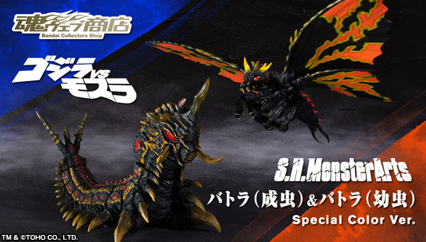 S.H.MonsterArts Battra (adult) & Butter (Larva) Special Color Ver.