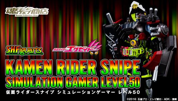 S.H.Figuarts Kamen Rider Snipe Simulation Gamer Lv. 50