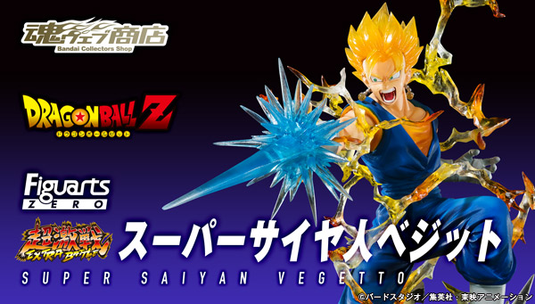 Figuarts ZERO Super Saiya Vegetto