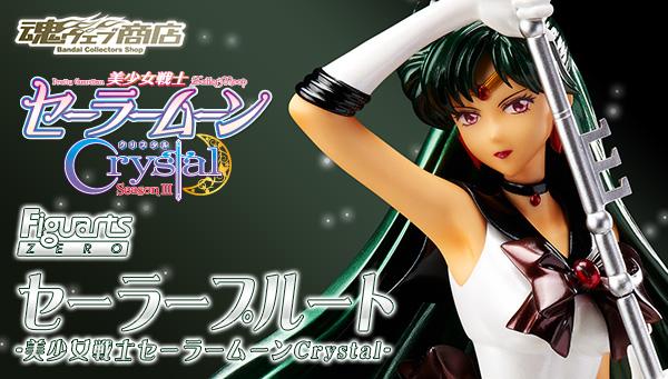 Figuarts ZERO Sailor Pluto - Bishoujo Senshi Sailor Moon Crystal