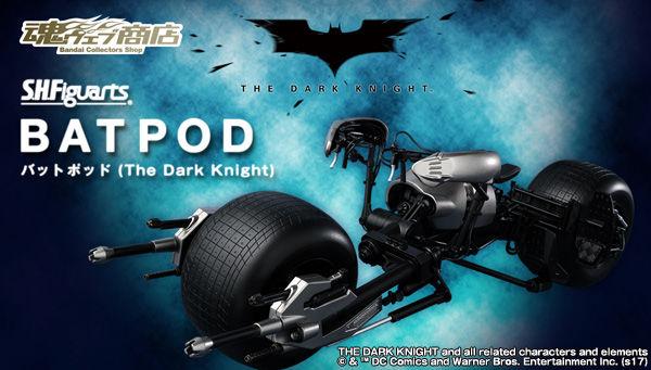 S.H.Figuarts BAT POT (The Dark Knight)
