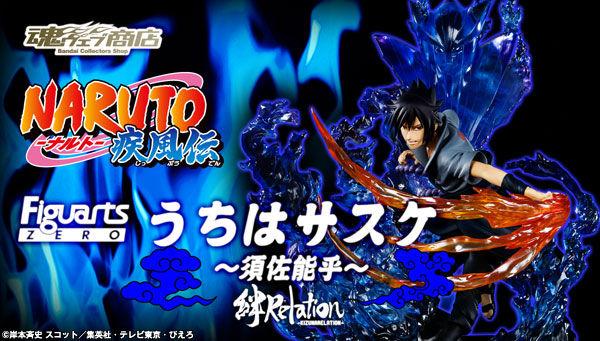 Figuarts ZERO My home is Sasuke ~ Susa Nozaki ~ Kizuna Relation