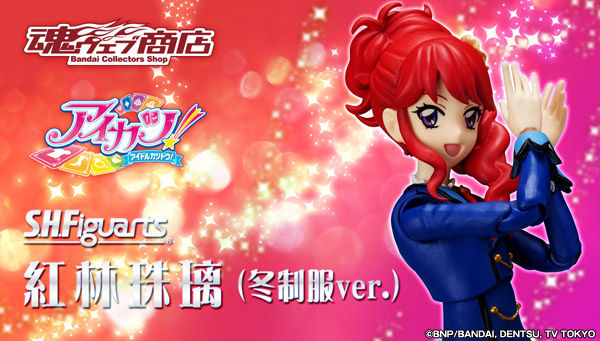 S.H.Figuarts Red Forest Pearl (Winter Uniform ver.)