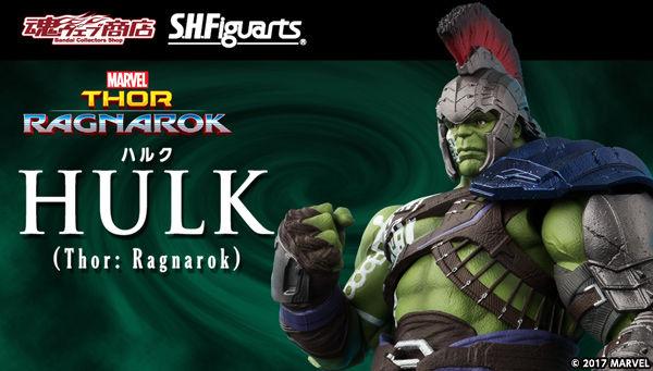 S.H.Figuarts Hulk (Thor: Ragnarok)