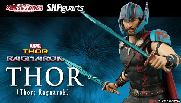 S.H.Figuarts Thor (Thor: Ragnarok)