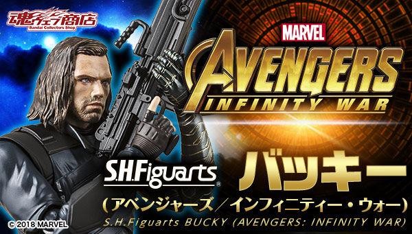 Картинки по запросу S.H.Figuarts Figures - Avengers 3 Infinity War Movie - Bucky w/ Tamashii Effect