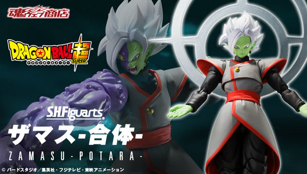 Potara Ver. Bandai S.H.Figuarts Dragon Ball Super Zamasu Japan Limited