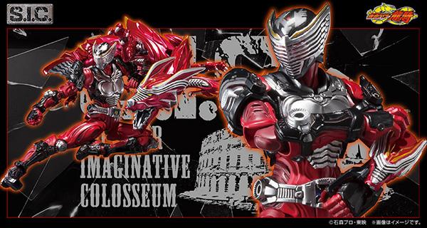 S.I.C Kamen Rider Ryuki BANDAI SPIRITS Japan NEW