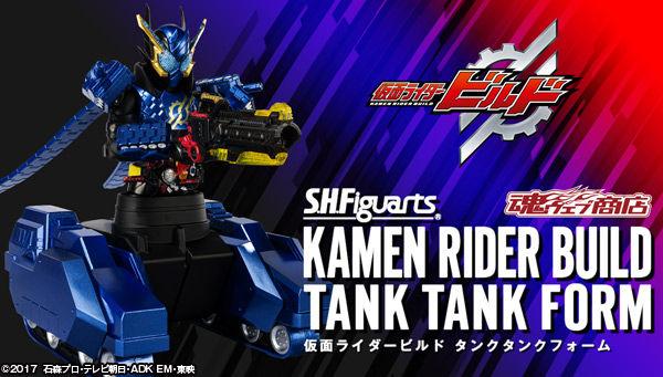 Best Selection S.H figure Bandai Figuarts Kamen Rider Build Rabbit Tank form