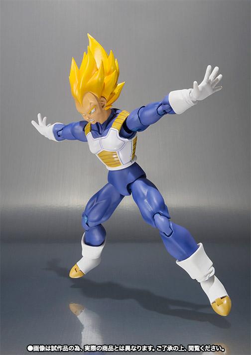 S.H.Figuarts Dragon Ball Z Super Saiyan Vegeta Premium Color Edition