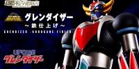 Super Robot Grendizer - Kurogane finish -