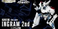 ROBOT魂 <SIDE LABOR> Ingram 2nd