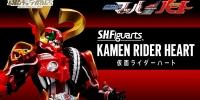 S.H.Figuarts Kamen Rider Heart