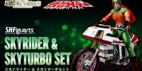 S.H.Figuarts Sky Rider & Sky Turbo Set