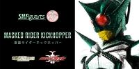 S.H.Figuarts Masked Rider KICKHOPPER