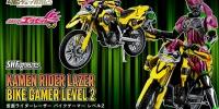 S.H.Figuarts Kamen Rider Lazer Bike Gamer Level 2