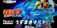 Figuarts Zero Uzumaki Naruto Bond Relation