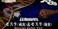 S.H.MonsterArts Mothra And Mothra Larva Special Color Ver.