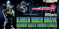 S.H.Figuarts Kamen Rider Brave Hunter Quest Gamer Level5