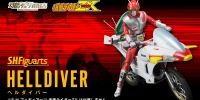 S.H.Figuarts Hell Diver