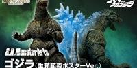 S.H.MonsterArts Godzilla (Essential Right Poster Ver.)