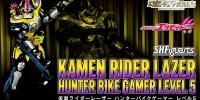S.H.Figuarts Kamen Rider Lazer Hunter Bike Gamer Level 5