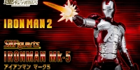 S.H.Figuarts Iron Man Mark 5