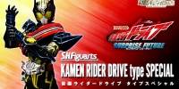 S.H.Figuarts Kamen Rider Drive Type Special