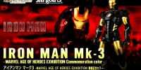 S.H.Figuarts Iron Man Mk 3 - MARVEL AGE OF HEROES EXHIBITION Commemoration color -