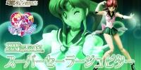 S.H.Figuarts Super Sailor Jupiter