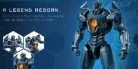 THE ROBOT SPIRITS <SIDE JAEGER> GIPSY AVENGER