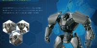 THE ROBOT SPIRITS <SIDE JAEGER> BRACER PHOENIX