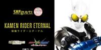S.H.Figuarts Kamen Rider Eternal