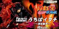 Figuarts ZERO Itachi - Susa Nozaki ~ Bond Relation