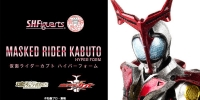 S.H.Figuarts Masked Rider Kabuto Hyper Form