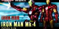 S.H.Figuarts Iron Man Mark 4