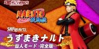S.H.Figuarts Naruto Sennin Mode