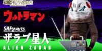 S.H.Figuarts Alien Zarab