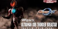 S.H.Figuarts Ultraman Orb Thunder Breastar